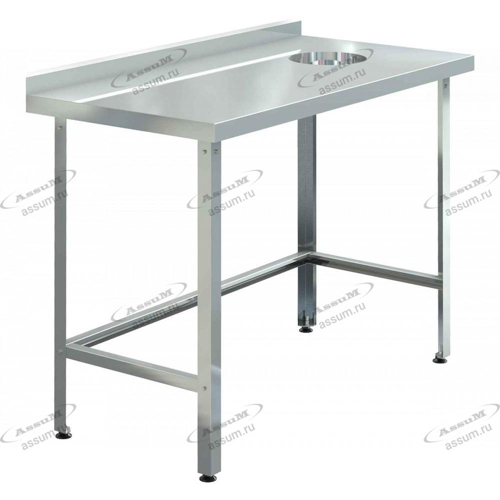 Стол для сбора отходов СПСО-С-15/7 (1500х700х850)