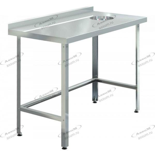 Стол для сбора отходов СПСО-С-6/6 (600х600х850)