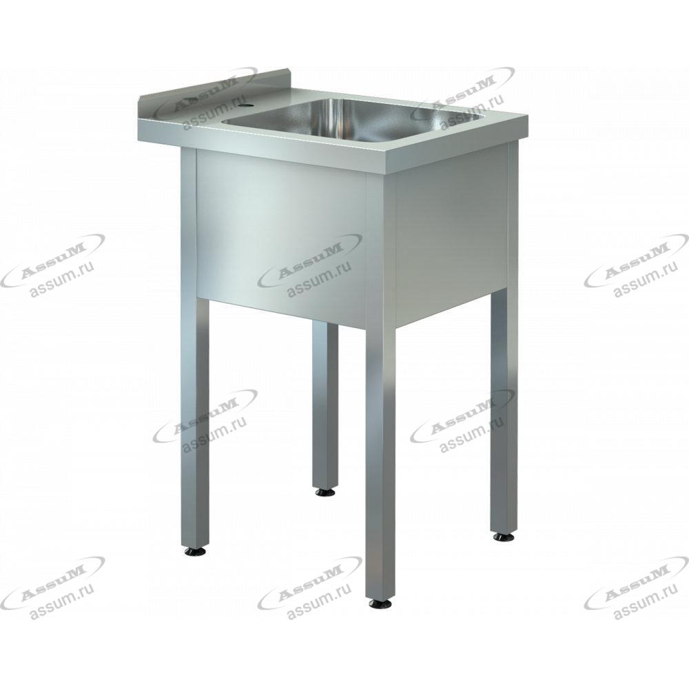 """Ванна моечная """"ASSUM-Premium"""" ВМП-1/500 (600х700х850)"""