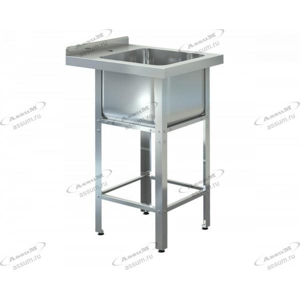 Ванна моечная ВМЦ-С-1/400 (500х600х850)