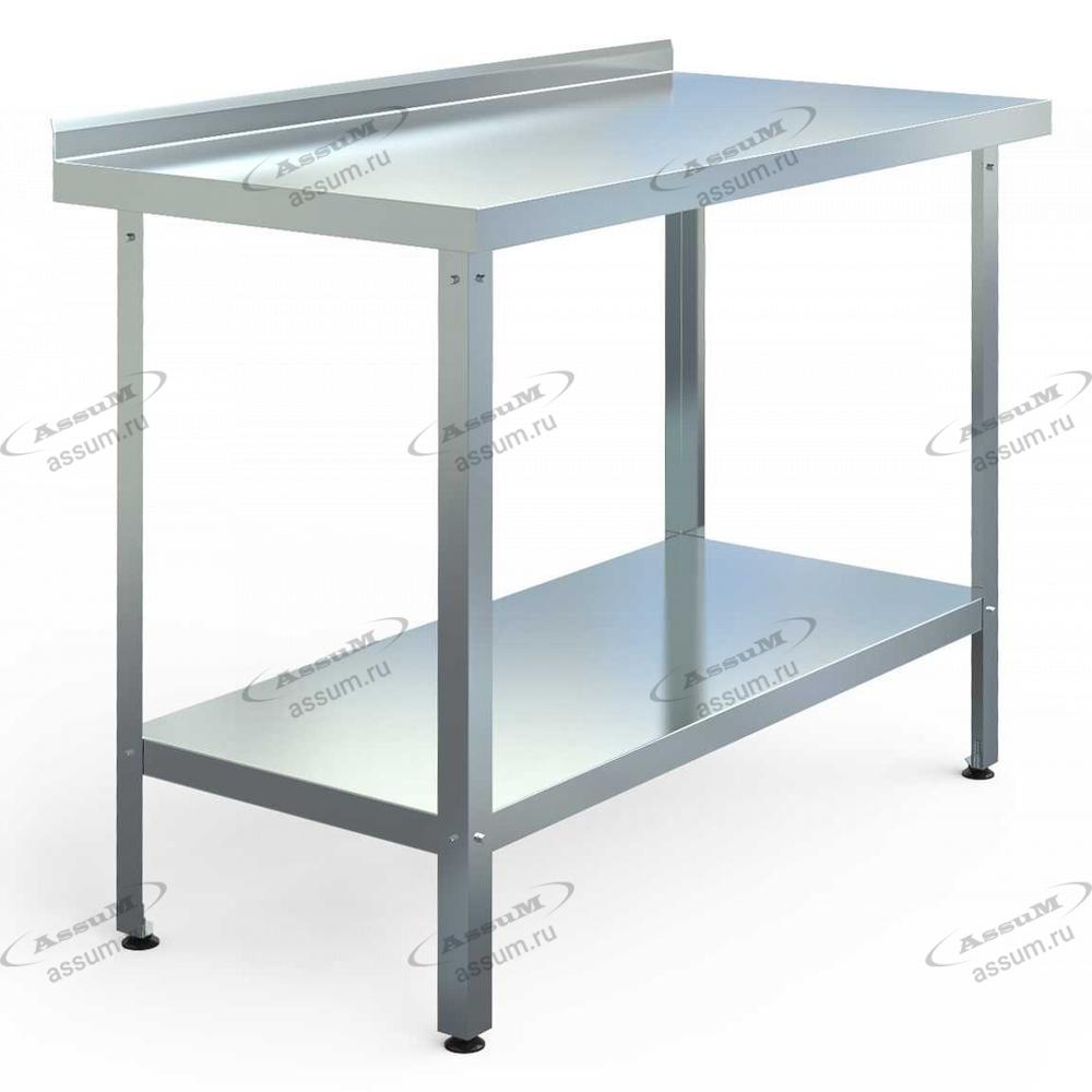 Стол производственный СПБ-П-12/6 (1200х600х850)