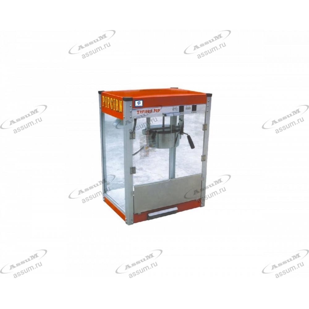 Аппарат для POPCORN TT-P3